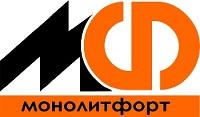 Монолитфорт -